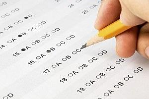 Most Knowledgeable KYSS Fan Quiz